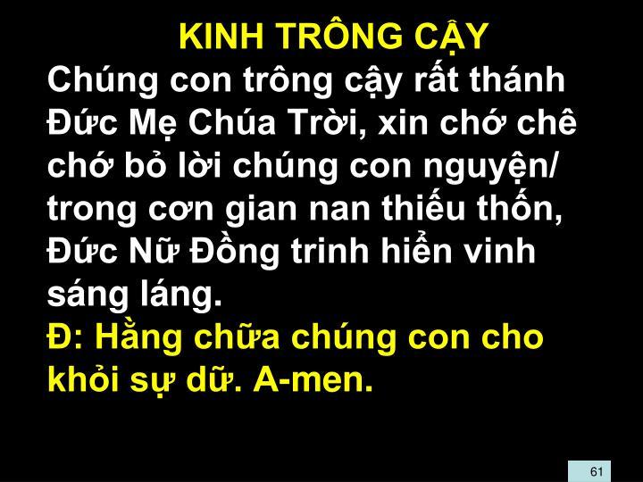KINH TRÔNG CẬY
