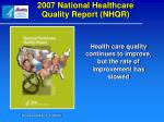 2007 national healthcare quality report nhqr