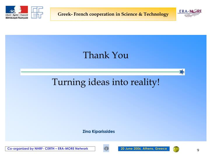 Greek- French cooperation in Science & Technology