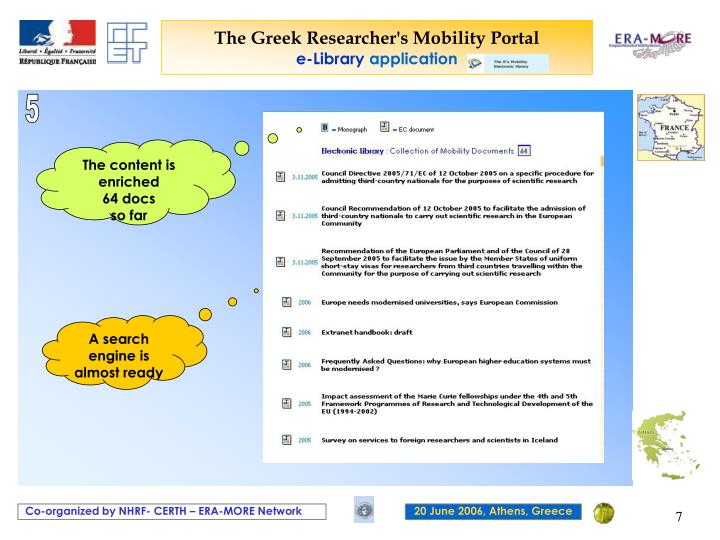 The Greek Researcher's Mobility Portal