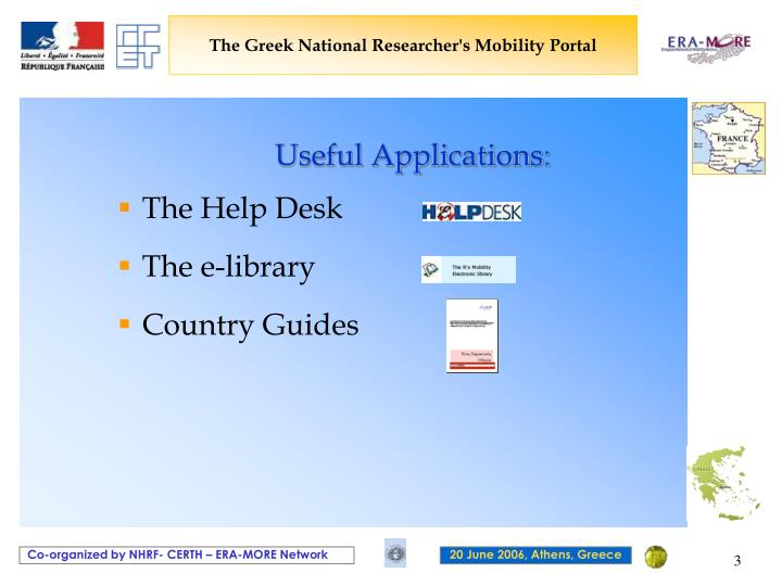 The Greek National Researcher's Mobility Portal