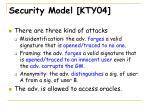 security model kty04