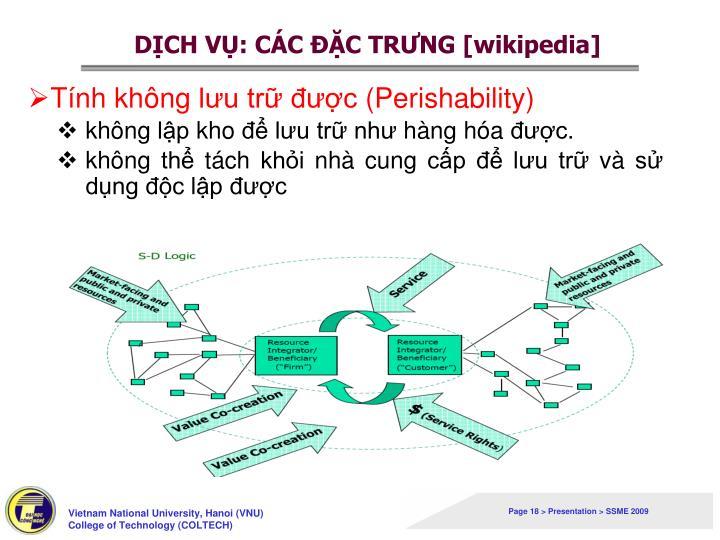 DỊCH VỤ: CÁC ĐẶC TRƯNG [wikipedia]