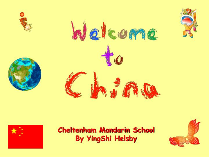 Chinese Language Overview