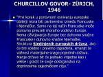 churcillov govor z rich 1946