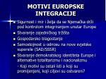 motivi europske integracije