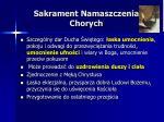sakrament namaszczenia chorych2