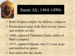 sunni ali 1464 1490s