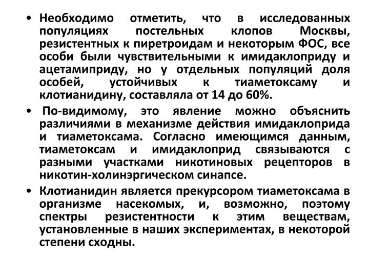 ,       ,      ,        ,      ,     ,   14  60%.