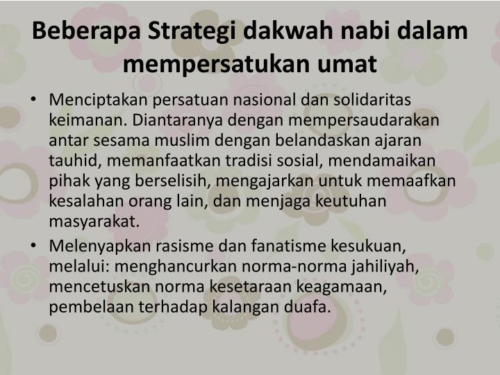 Beberapa Strategi dakwah nabi dalam mempersatukan umat