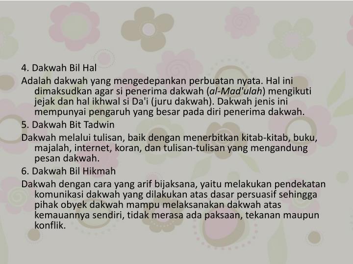 4. Dakwah Bil Hal
