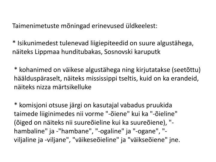 Taimenimetuste mõningad erinevused üldkeelest: