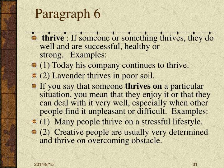 Paragraph 6