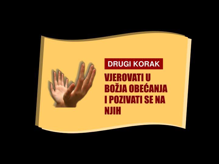 DRUGI KORAK
