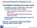 structural hazard 2 registers 2 2