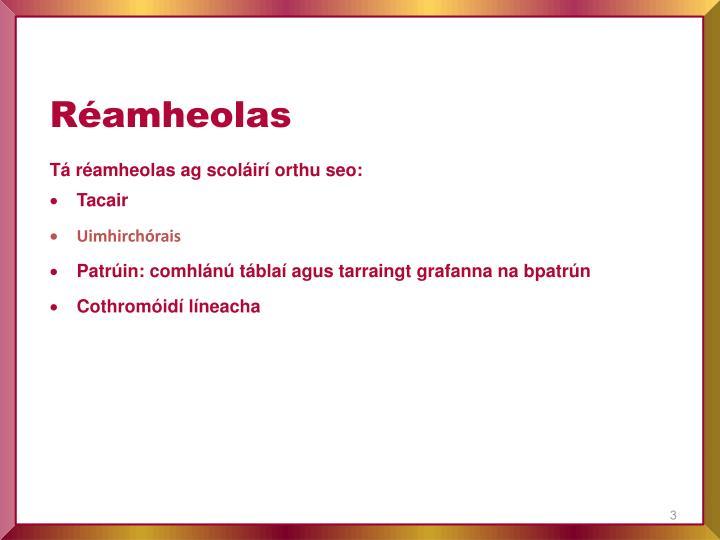 Réamheolas