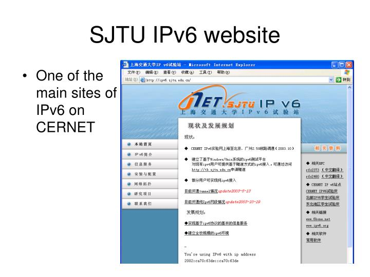 One of the main sites of IPv6 on CERNET