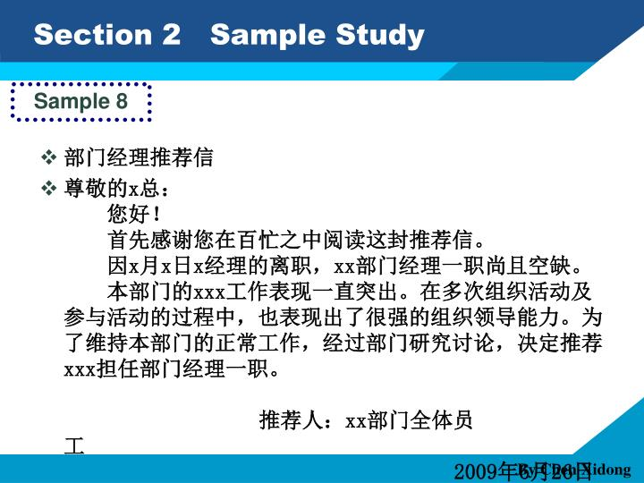 Section 2   Sample Study