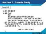section 2 sample study13