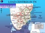 load centres in tn