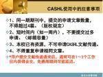 cashl27