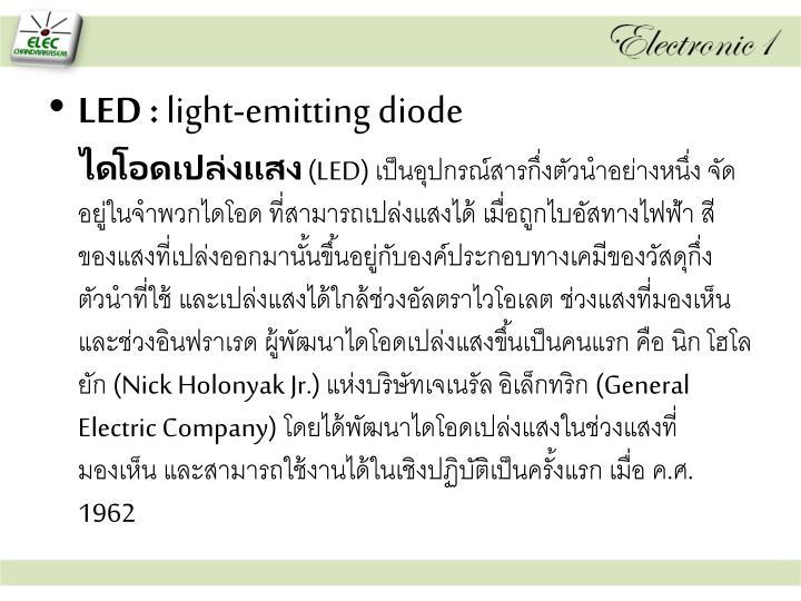 LED :