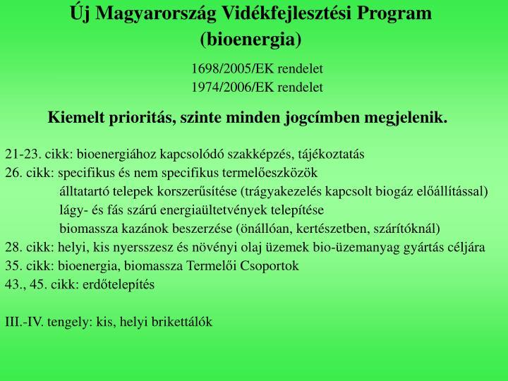 Új Magyarország Vidékfejlesztési Program