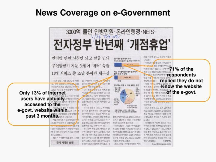 News Coverage on e-Government