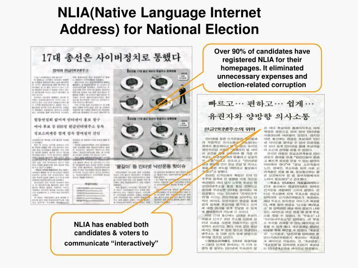 NLIA(Native Language Internet Address) for National Election