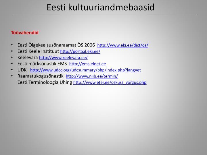Eesti kultuuriandmebaasid