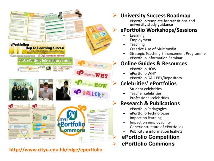 University Success Roadmap