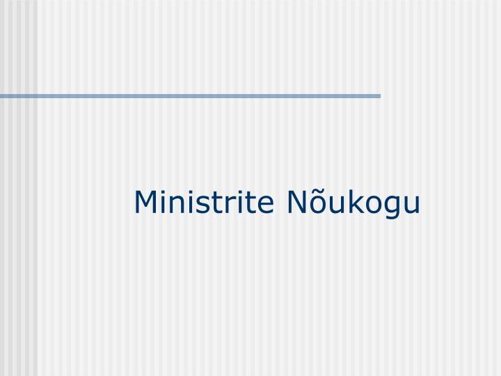 Ministrite Nõukogu