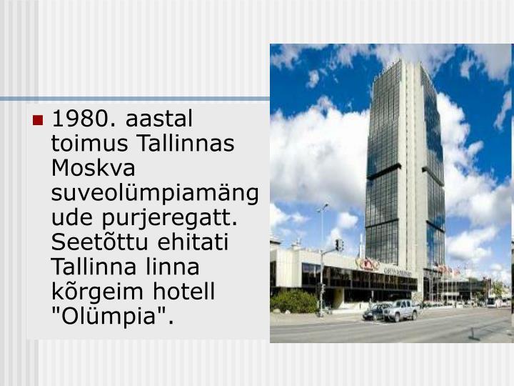 """1980. aastal toimus Tallinnas Moskva suveolümpiamängude purjeregatt. Seetõttu ehitati Tallinna linna kõrgeim hotell """"Olümpia""""."""