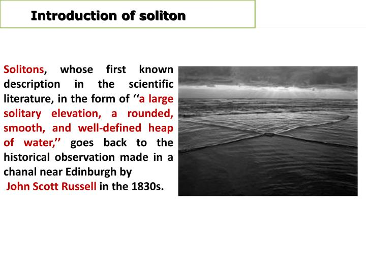 Introduction of soliton