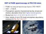 hst fuse spectroscopy of pg1159 stars