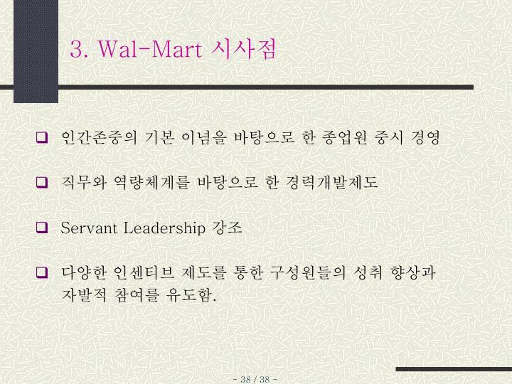 3. Wal-Mart