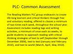 plc common assessment