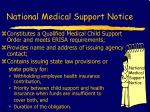 national medical support notice
