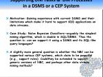 supporting dm tasks dm processes in a dsms or a cep system