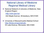 national library of medicine regional medical library