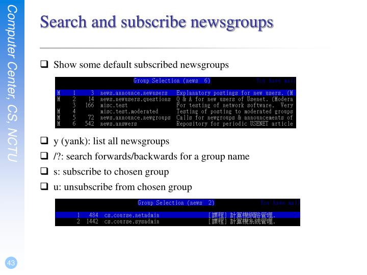 Search and subscribe newsgroups