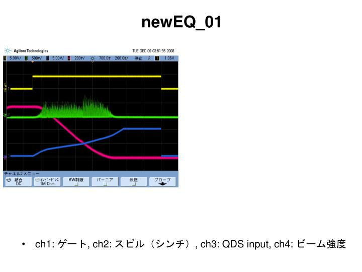 newEQ_01