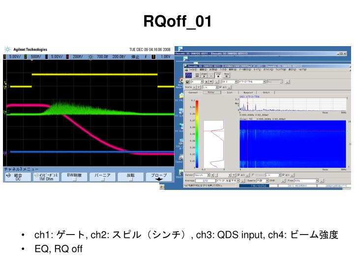 RQoff_01