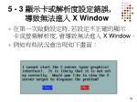5 3 x window