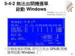 5 4 2 windows2