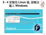 5 4 linux windows2