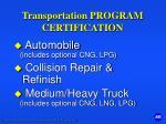 transportation program certification