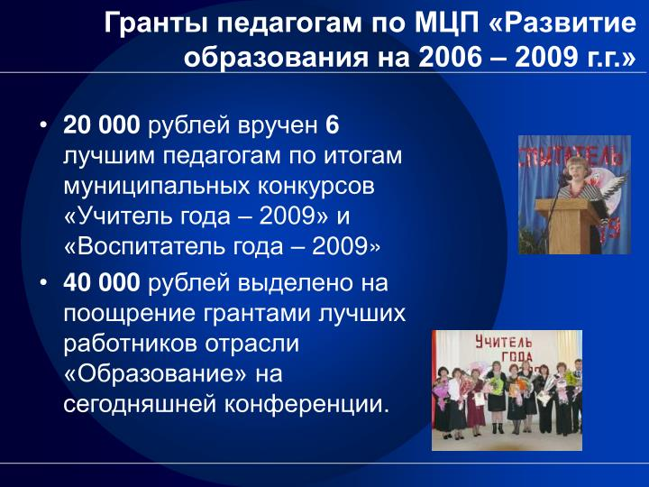 2006  2009 ..