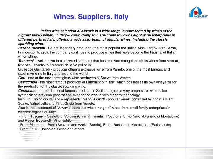Wines. Suppliers. Italy