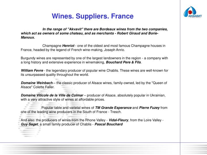Wines. Suppliers. France
